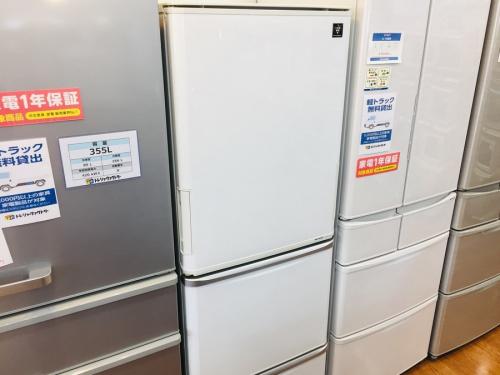中央林間 中古家電の中古冷蔵庫