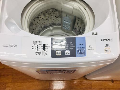 中央林間 中古買取の中古洗濯機
