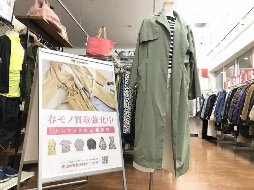 レディースファッションのパンツ