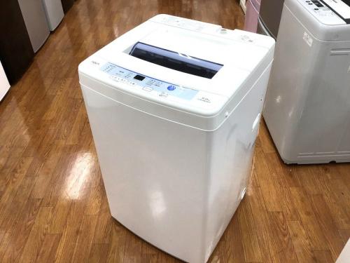 中央林間 中古家電の中古洗濯機