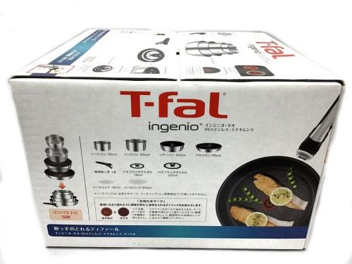 調理器具のT-fal ティファール