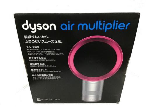 dyson ダイソンの扇風機 テーブルファン