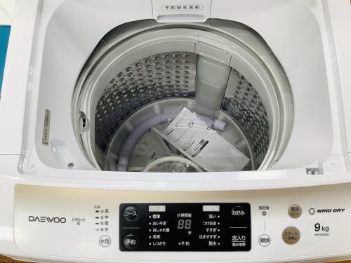 中央林間 中古販売の中古洗濯機