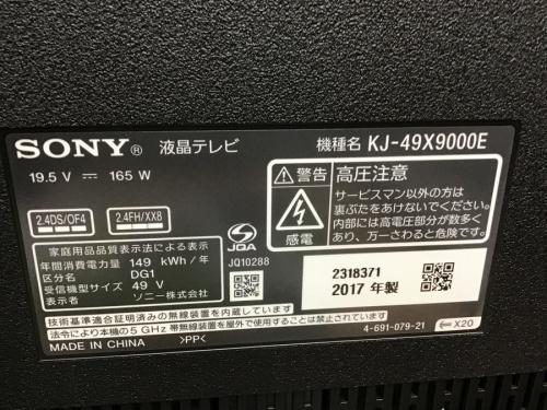 録画の大型テレビ