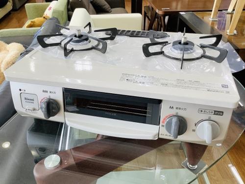 キッチン家電のガステーブル