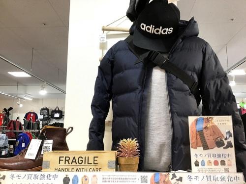 衣類買取の冬物買取