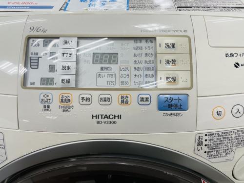 HITACHI(ヒタチ)の大和市 中古家電