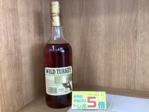 ウィスキーのバーボン