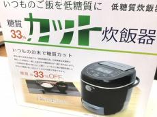 トレファク上板橋店ブログ