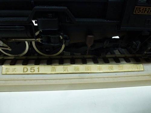 蒸気機関車のD51