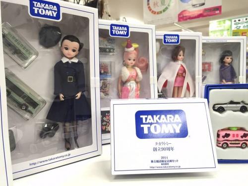 TAKARA TOMYの限定アイテム