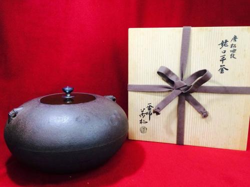 平釜の茶器