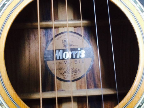 楽器買取のMORRIS