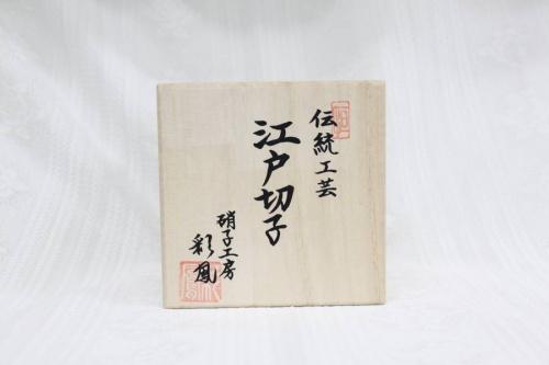 彩凰の練馬 上板橋 東京 埼玉 神奈川