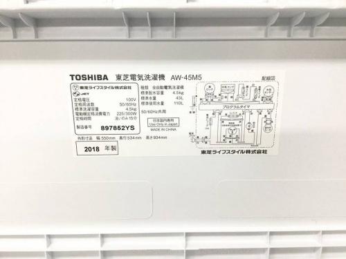 洗濯機の練馬 上板橋 中古洗濯機 買取 東武東上線