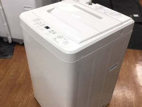 中古洗濯機の板橋 練馬 中野 池袋 中古家電