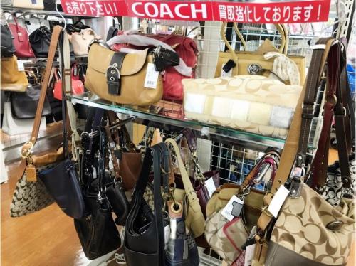 板橋 練馬 中野 池袋 コーチ 中古 買取