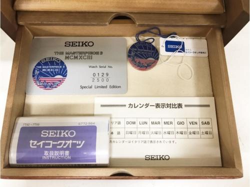 SEIKOの板橋 練馬 中野 池袋 腕時計 中古 買取