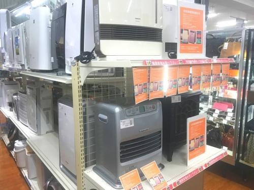 板橋 練馬 中野 池袋 家電 中古 買取の板橋 練馬 中野 池袋 冷蔵庫 中古 買取
