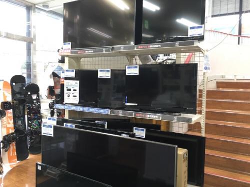有機ELテレビの板橋 練馬 中野 池袋 家電 中古 買取
