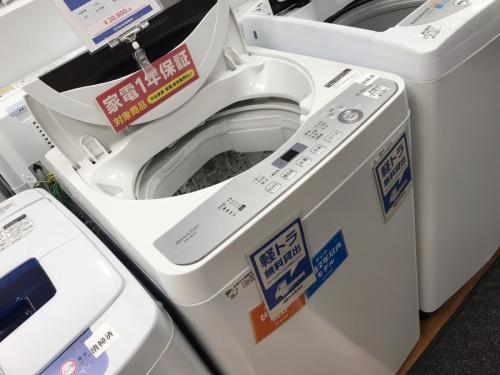 SHARPの板橋 練馬 中野 池袋 洗濯機 中古 買取