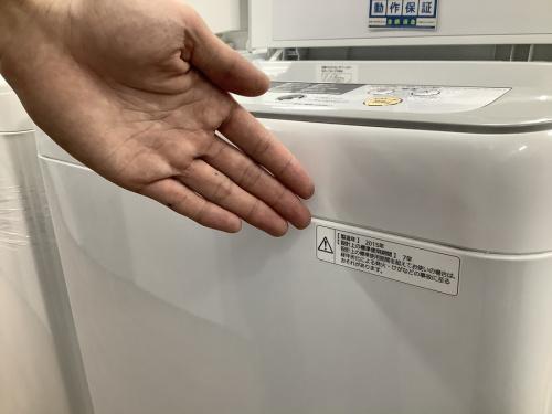 洗濯機の中古家電
