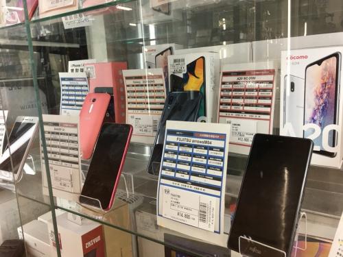 スマホ買取の板橋 練馬 中野 池袋 中古 買取 スマホ タブレット Android docomo au Softbank UQモバイル SIMフリー