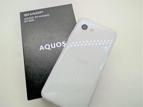 デジタル家電のスマートフォン 買取
