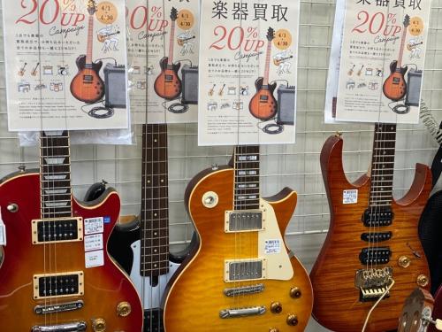 中古ギターの中古楽器