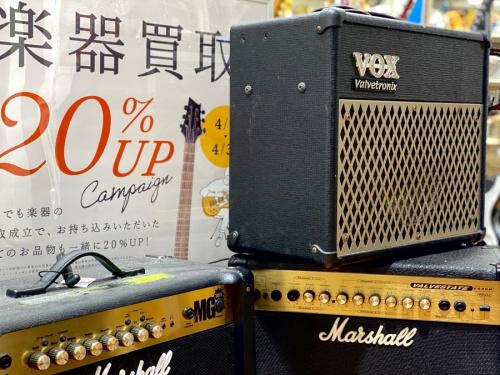上板橋 楽器 ギター買取の練馬 池袋