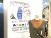 トレファク神戸新長田店ブログ