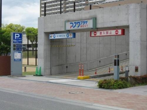 関西の新長田