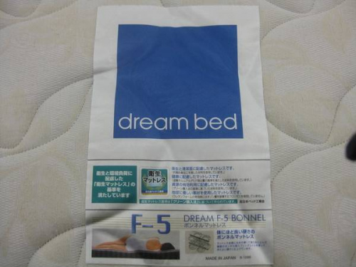dreambedの関西