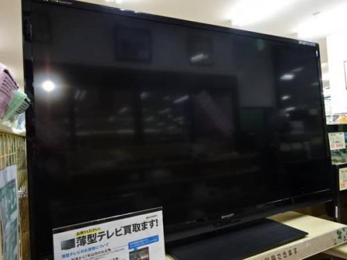 家具・インテリアの液晶テレビ