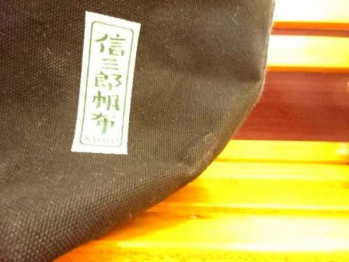 バッグの一澤信三郎帆布