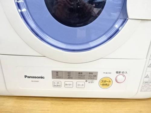 乾燥機の洗濯機