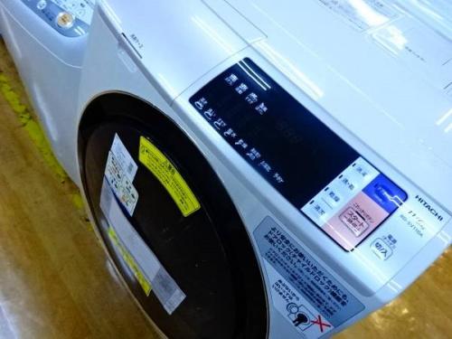 ドラム式洗濯機 HITACHI 高年式 2017年 の神戸新長田