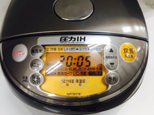 炊飯器 象印の神戸 中古家電