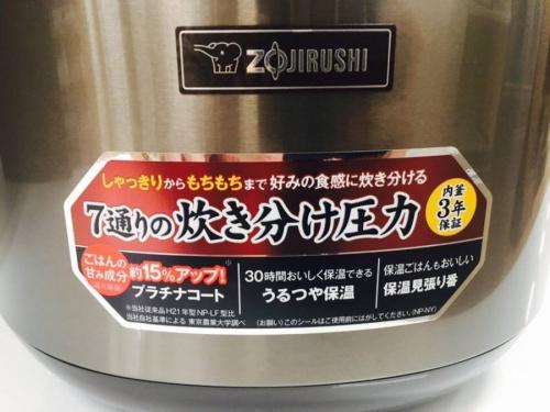 神戸 中古家電の神戸新長田
