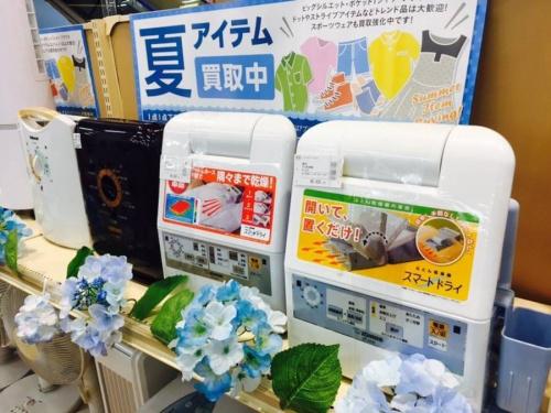 神戸新長田の関西