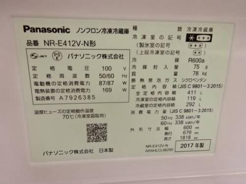 神戸新長田店の関西