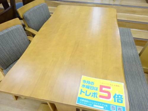 神戸 中古 家具 買取の中古テーブル