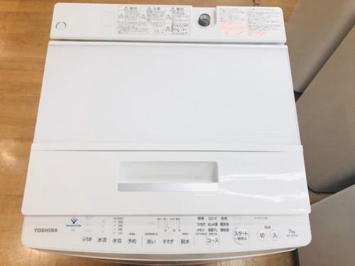 洗濯機の家電 買取 神戸
