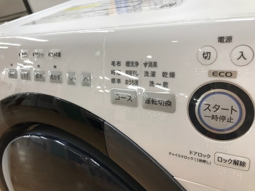 洗濯機 買取