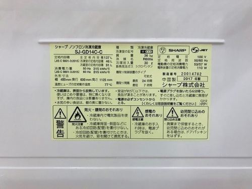 中古家電 神戸の家電 買取 神戸