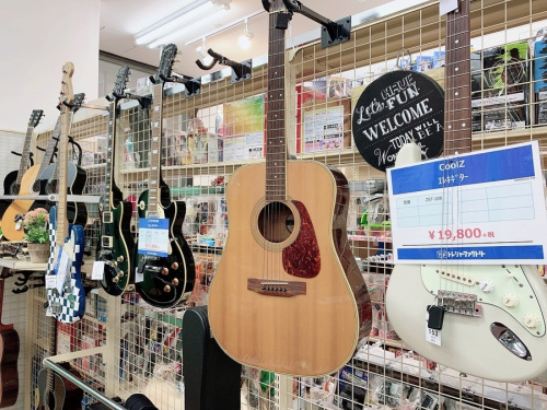 ギター 販売 神戸の楽器 買取 神戸