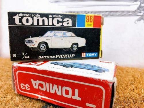 おもちゃ 中古 買取のおもちゃ 中古 販売