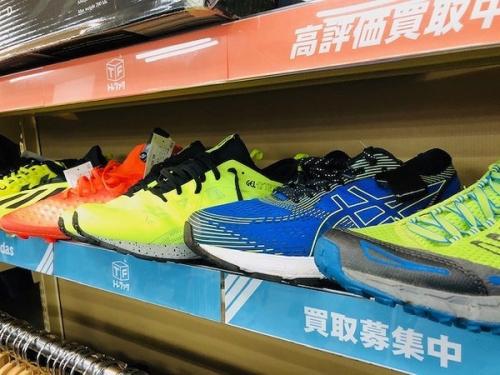 スポーツ 販売 神戸のアウトドア 買取 神戸