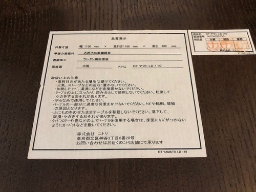 中古家具 安いの家具 買取 神戸