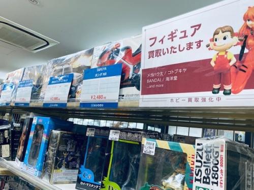 おもちゃ 販売 神戸のおもちゃ 中古 神戸